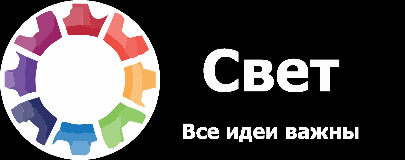 "ООО ""Свет"""